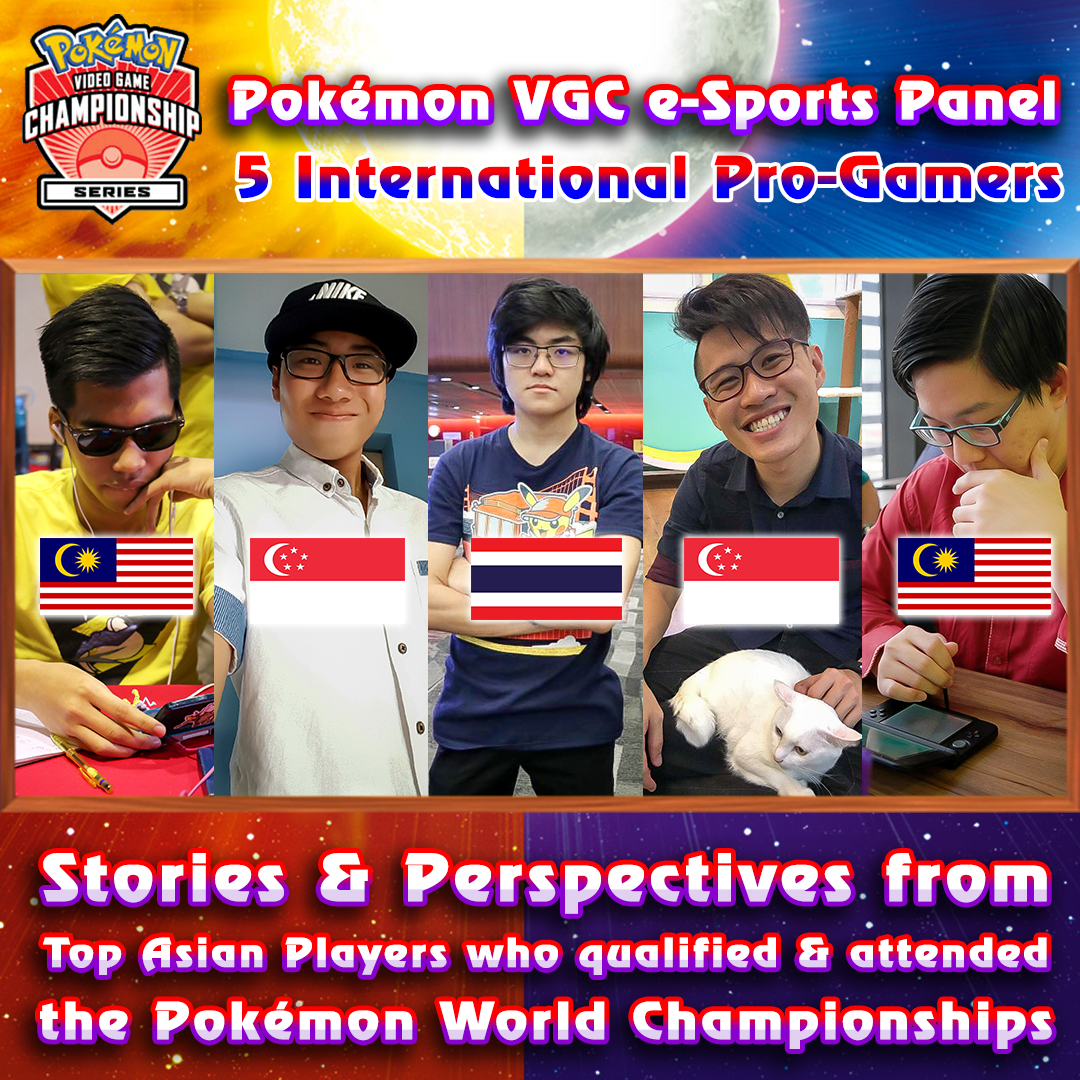 03_pokemon-international-vgc-panel