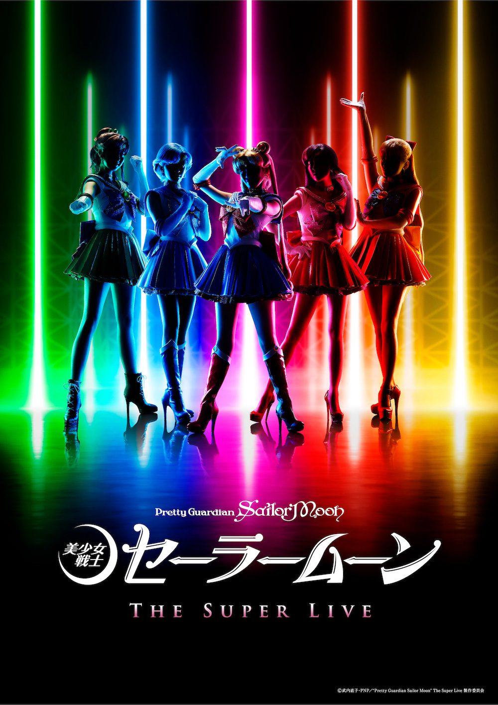 Sailor Moon The Super Live' Reveals Their Official Cast