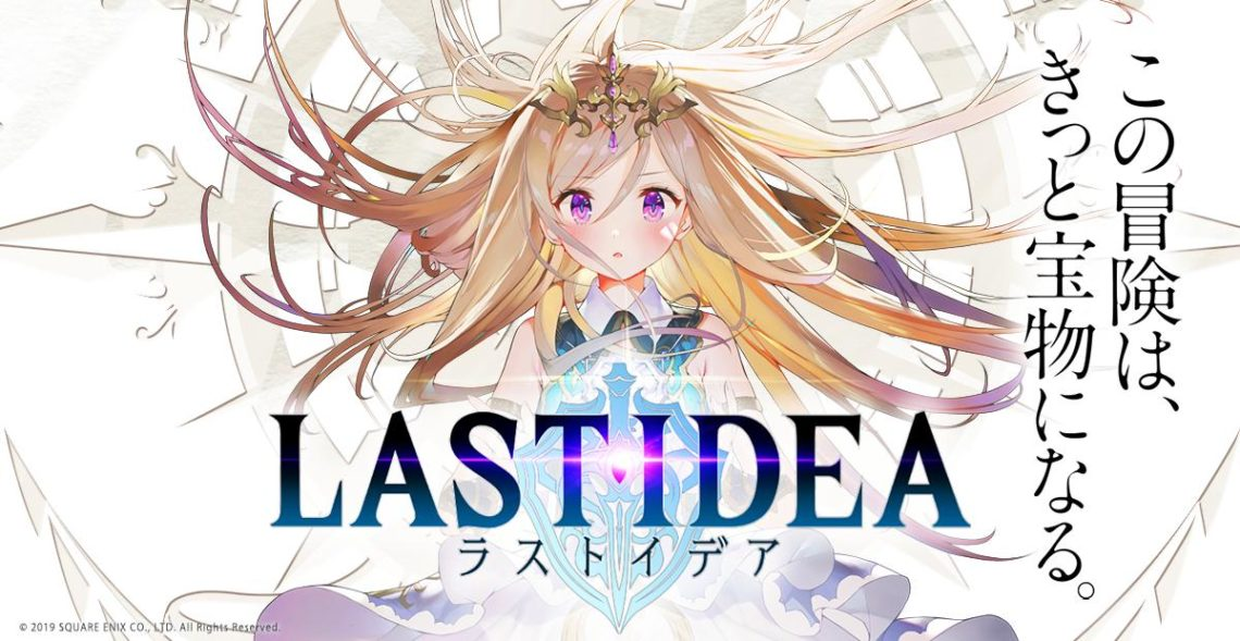 Square Enix Announces New Mobile Game Named 'Last Idea